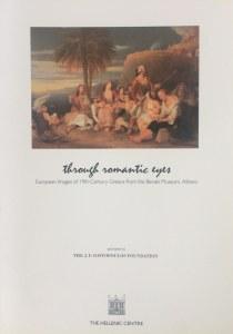 THC - Through Romantic Eyes