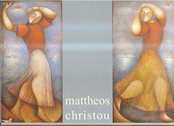 Mattheos Christou - DREAM OF PEACE - 2008
