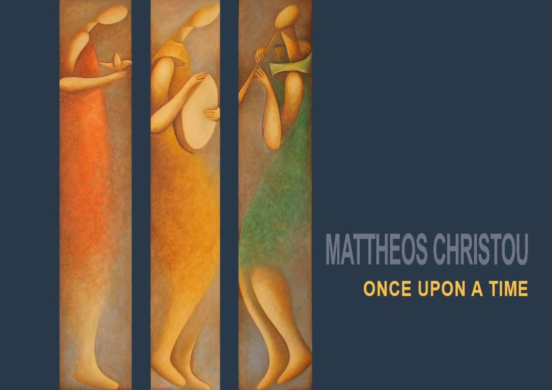 "Mattheos Christou art - ""Once Upon a Time"" new exhibition at Gallery K"