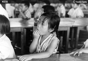 kindergarten278