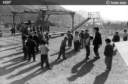 kindergarten297