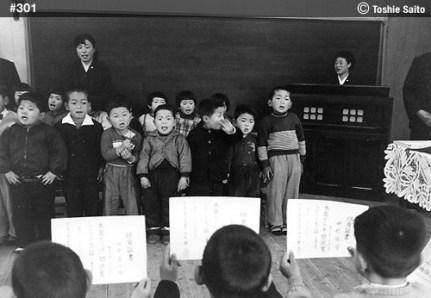 kindergarten301