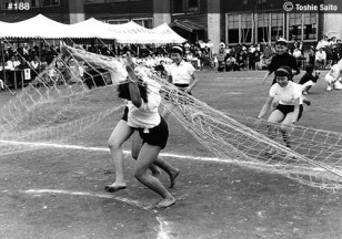 sportsday188
