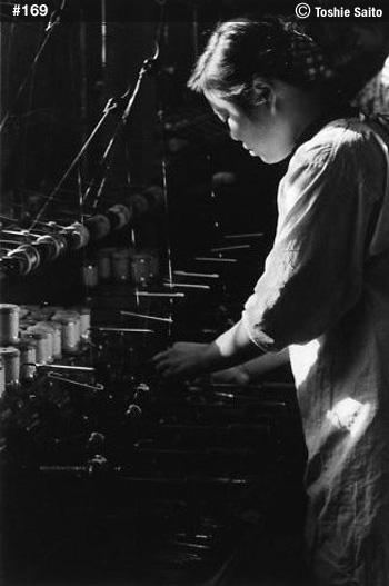 workingwomen169
