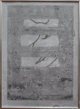 Bridge to Unknown Monoprint on aluminum Framed $300.00