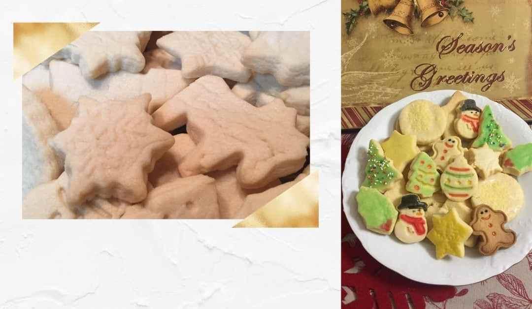 Συνταγή μπισκότα