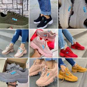 Zapatillas Fila de Zuly