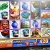 rome-&-egypt-williams-bluebird-1-slot-machine--2