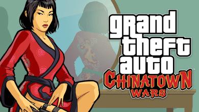 Photo of Télécharger GTA chinatown wars apk gratuitement