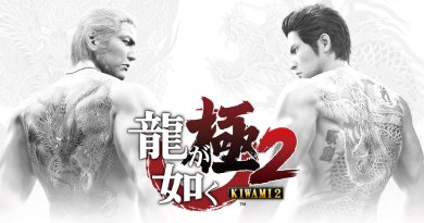 Yakuza kiwami 2 ps4 remake solution soluce locker coin key clé emplacement location