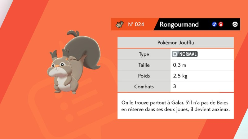 solution cheminement route 2 pokemon epee bouclier rongourmand emplacement