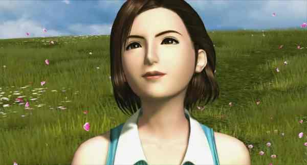 Final Fantasy VIII ellione