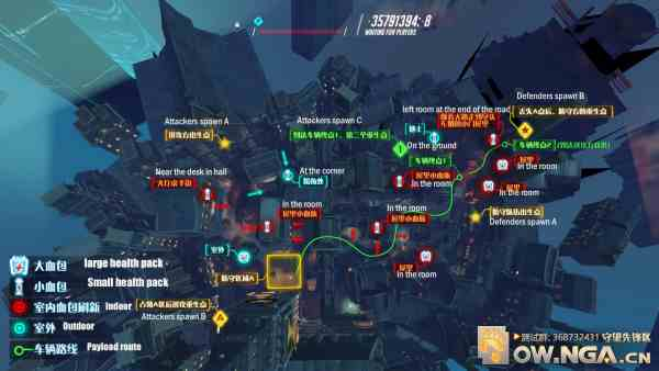 King's Row posizione healthpack Overwatch