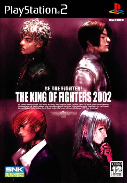 The King Of Fighters 2002 Import Japonais PS2 Jeux