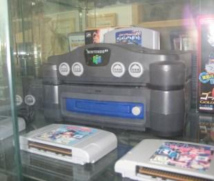 Le 64DD représentera le résultat d'un Nintendo sous la pression de la concurrence Sony et SEGA à coté.