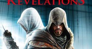 gamelover Assassins Creed Revelations