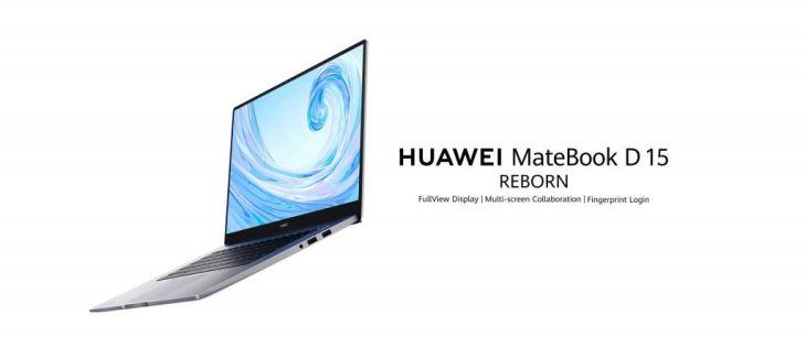 Nuevos Huawei MateBook D
