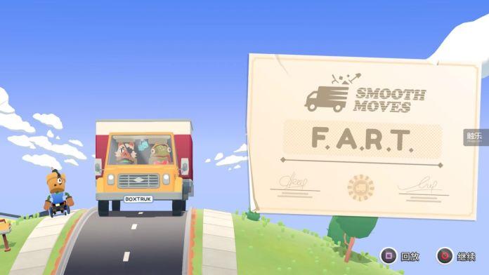"""搬家公司的縮寫是""""FART""""——你應該知道搬家過程中會發生什麼了"""