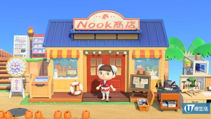 NOOK 商店限定傢俱