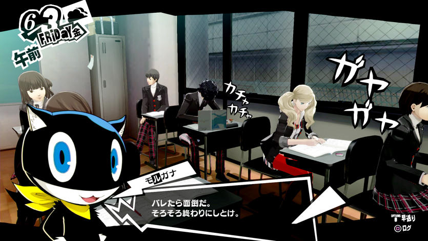 Persona 5 Gamempire PlayStation 4