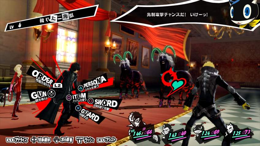 persona-5 PlayStation 4 Gamempire