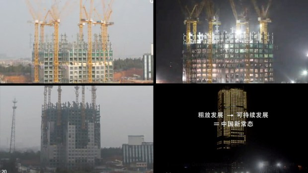 Chinese Company Builds 57-Story Skyscraper in Record 19 days