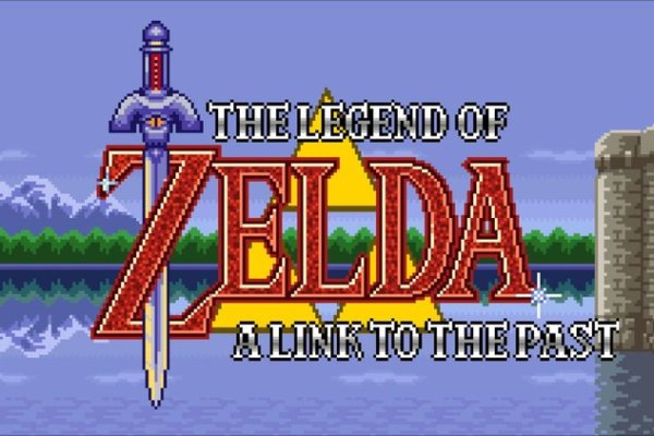 ZELDA: LINK TO THE PAST