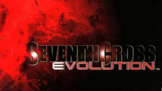 seventh-cross-evolution-thumb-dreamcast
