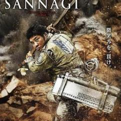 Satoru Matsuo - Sannagi