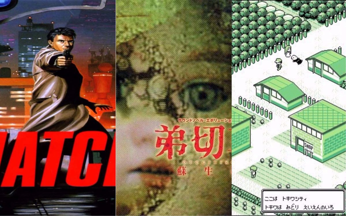 Tres perspectivas sobre el diseño de videojuegos