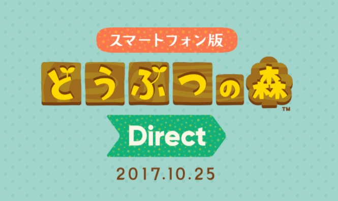 Habrá Nintendo Direct sobre Animal Crossing para móviles