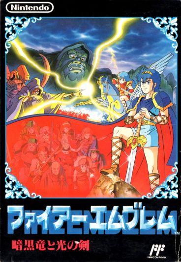 Fire Emblem: Ankoku Ryū to Hikari no Tsurugi, el primer título de la franquicia, es un RPG táctico que debutó en 1990 para Famicom.
