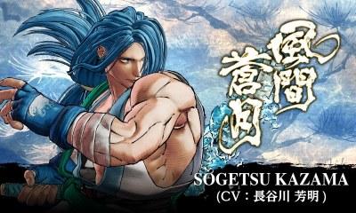 Samurai Shodown Sogetsu