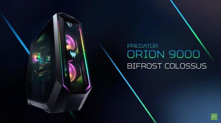 Next Acer 2020
