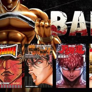 Baki (2020): guía para ver y leer la obra de Keisuke Itagaki