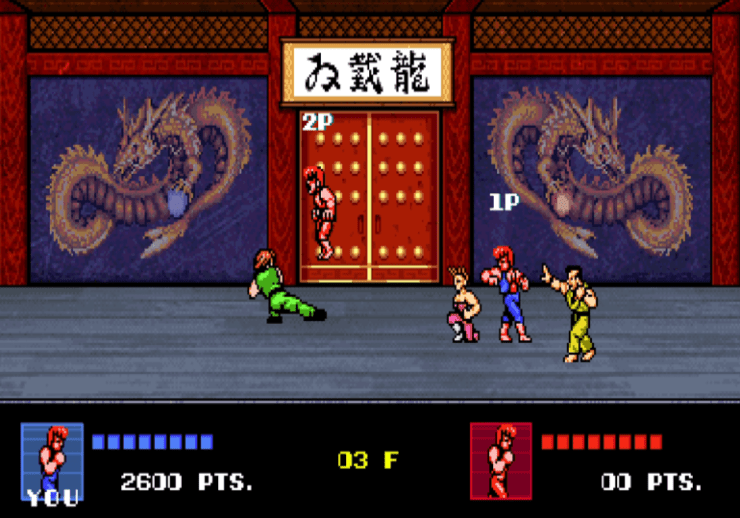 Double Dragon IV modo torre en línea