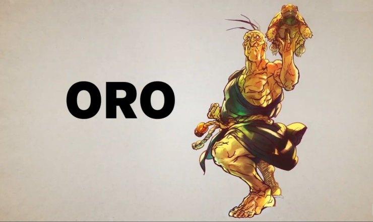 Cuando llegará oro a Street Fighter V