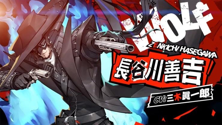 Persona 5 Scramble: The Phantom Strikers fecha estreno subtitulos español  lanzamiento