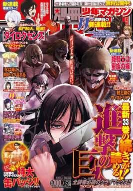 Shingeki no Kyojin manga final Ataque de los Titanes Attack on Titan mangaka anime