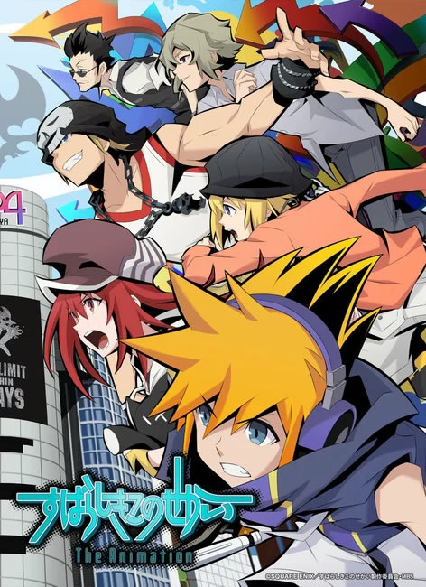 "opening anime TWEWY  ""TEENAGE CITY RIOT""  The World Ends with You"