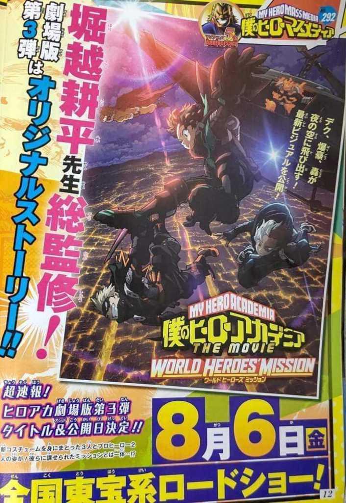 My Hero Academia World Heroes Mission MHA estreno Japón