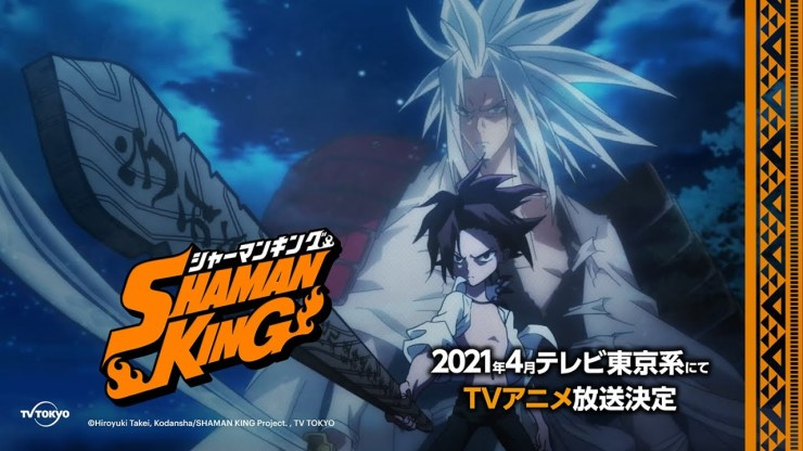 Soul salvation opening shaman king anime 2021