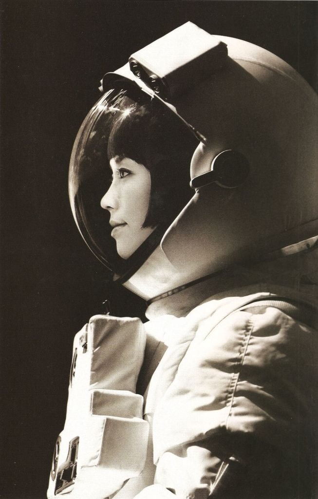 Cowboy Bebop 2021 Netflix Yoko Kanno