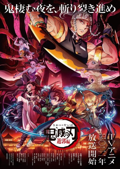 Kimetsu no Yaiba temporada 2 fecha estreno
