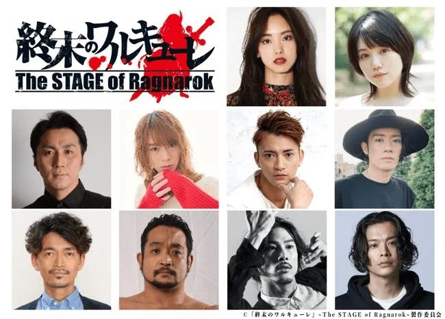 obra de teatro de Shūmatsu no Valkyrie (Record of Ragnarok) segunda temporada 2 anime