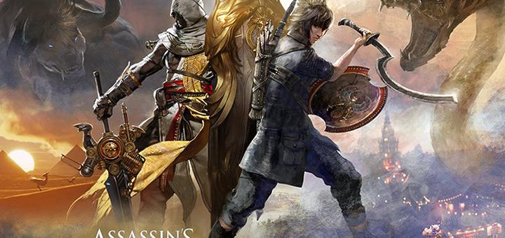 Final Fantasy XV Assassin's Festival