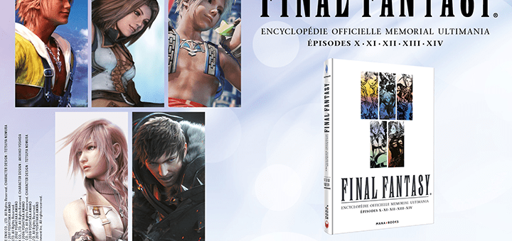 Final Fantasy : Encyclopédie officielle Memorial Ultimania Vol. 2
