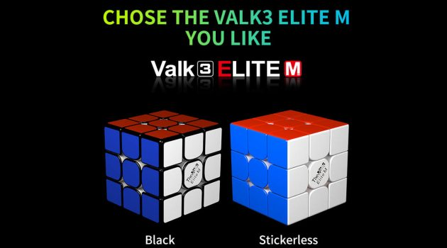 valk 3 m elite