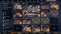 PS4-Base_Screen