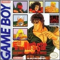 crbst_jaquette-fist-of-the-north-star-gameboy-g-boy-cover-avant-g